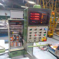 Manutenção Industrial - 17